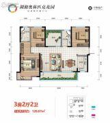 湖湘奥林匹克花园3室2厅2卫128平方米户型图