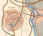 彭水新�X域交通图