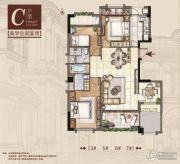 太平洋城中城3室2厅2卫132平方米户型图