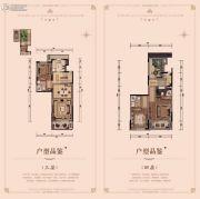 圣拉斐尔小镇东区3室2厅3卫124平方米户型图