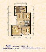 傲北上城3室2厅1卫130平方米户型图