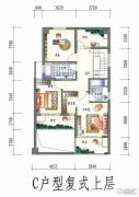三江国际花园5室4厅3卫229平方米户型图