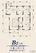 文兴水尚3室2厅2卫152平方米户型图