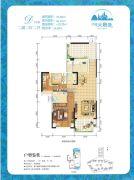 兴盛天鹅堡2室2厅2卫94平方米户型图
