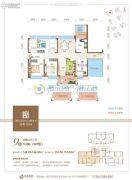清晖嘉园4室2厅2卫148平方米户型图