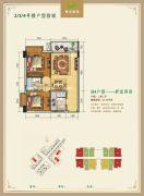 华信广场2室2厅1卫63平方米户型图