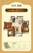 美好易居城 高层3室2厅2卫128平方米户型图