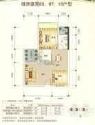 绿洲豪苑2室2厅1卫52--55平方米户型图