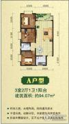 利川世纪家园3室2厅1卫94平方米户型图