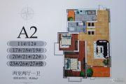 海亚金域湾2室2厅1卫99平方米户型图