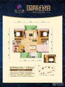 兴一广场4室2厅2卫135平方米户型图