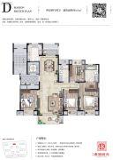 路劲香港时光4室2厅2卫165平方米户型图