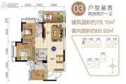 爱琴湾2室2厅1卫78平方米户型图