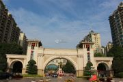 云浮恒大城实景图