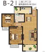 美伦山水华府2室2厅2卫98平方米户型图