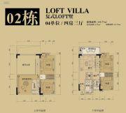 领江壹号4室3厅0卫159平方米户型图