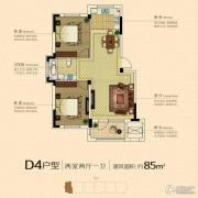 澳海澜庭2室2厅1卫85平方米户型图