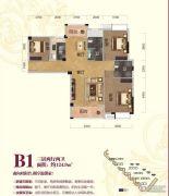 随州金泰国际3室2厅2卫124平方米户型图