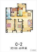 溪苑兰亭3室2厅1卫100平方米户型图