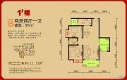 中糖・大城小院2室2厅1卫96平方米户型图