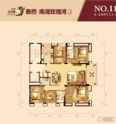 泰然南湖玫瑰湾5室2厅2卫201平方米户型图