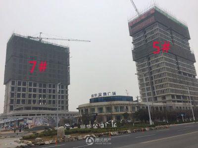 润华・金地广场