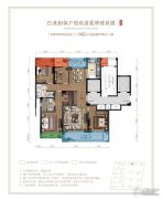 融创玖樟台4室2厅2卫142平方米户型图