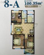 文华名邸3室2厅1卫100平方米户型图