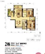 珠海奥园广场3室2厅2卫126平方米户型图