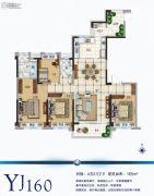 碧桂园南阳首府4室2厅2卫165平方米户型图