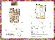 旗山・领秀3室2厅2卫114平方米户型图
