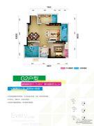 佳兆业广场1室2厅1卫55平方米户型图