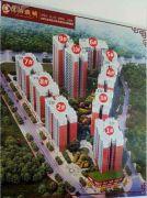 汉韵鑫城沙盘图
