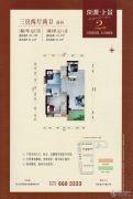 京源上景3室2厅2卫89--109平方米户型图