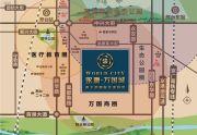 永康万国城规划图