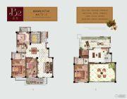 伯乐达城市御墅4室3厅3卫175平方米户型图