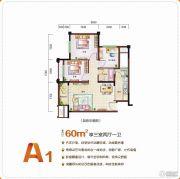 i昕晖3室2厅1卫60平方米户型图