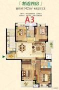 宝龙广场4室2厅2卫142平方米户型图