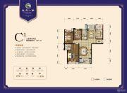 龙庭一品3室2厅2卫141平方米户型图