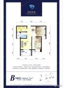 碧海蒙苑2室2厅1卫72平方米户型图