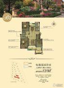 国祯广场130--132平方米户型图
