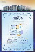 忠信桃源居东区5室2厅2卫133平方米户型图