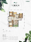 南山十里天池3室2厅2卫102--106平方米户型图