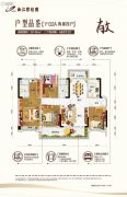 曲江碧桂园4室2厅2卫145平方米户型图