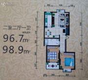 高新佳园2室2厅1卫0平方米户型图