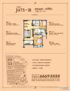 南通碧桂园2室2厅1卫80平方米户型图