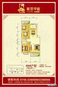 丽景华庭3室2厅1卫105--106平方米户型图