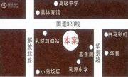 五彩瑶山交通图
