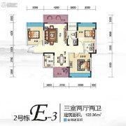 欢乐海岸3室2厅2卫122平方米户型图
