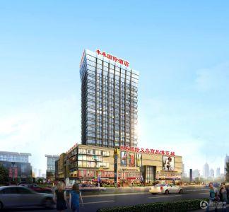 威海丰禾国际商业广场